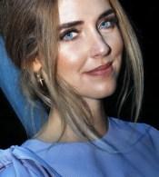Chiara Ferragni 2016